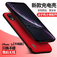 苹果iphone6/6s/7/8plus背夹充电宝Xs/r/Max电池移动电源苹果专用手机壳