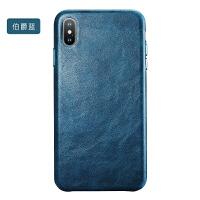 iphonexs max手机壳苹果x真皮iphone7plus苹果6s防摔皮套6plus壳 【X专用 蓝色】