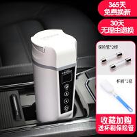 车载加热保温水杯多功能电热壶汽车用热器烧壶12v24v