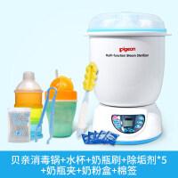 多功能蒸汽消毒锅婴儿奶瓶消毒器不带烘干加热器温奶器三合一a449 +奶瓶夹+除垢剂+奶粉盒+棉