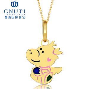 CNUTI 粤通国际珠宝 18K金吊坠 12生肖新品项坠生肖龙