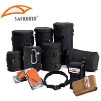 单反相机镜头包镜头筒闪光灯袋摄影腰带百折布相机配件