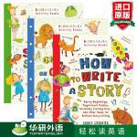 How To 英语学习3本套装 英文原版 write a story grammar spelling 写故事 语法