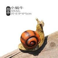 田园装饰品蜗牛摆件 花园别墅庭院造景仿真动物儿童小饰品雕塑