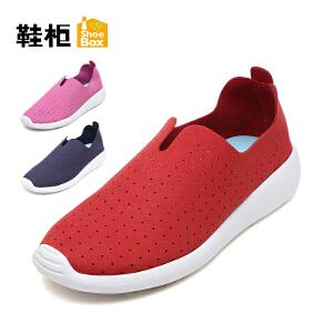 达芙妮集团 鞋柜秋季简约纯色休闲镂空乐福女鞋