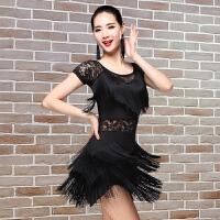拉丁舞裙女演出服2018夏季新款练功服装流苏连衣裙舞蹈服