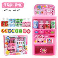 儿童自动售货机 糖果饮料售卖机玩具3-6岁女孩会说话的投币贩卖机
