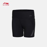 【双十二狂欢】李宁紧身运动短裤女士跑步系列凉爽运动短裤AUSM006