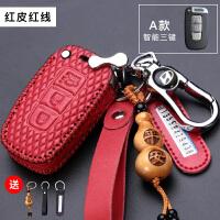 现代郎动钥匙扣北京现代领动名图朗动ix35菲斯塔途胜瑞纳ix25汽车悦动扣钥匙包套