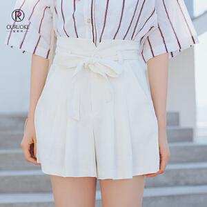 欧若珂  2018韩国新款高腰系带文艺气质显瘦裤裙短裤女