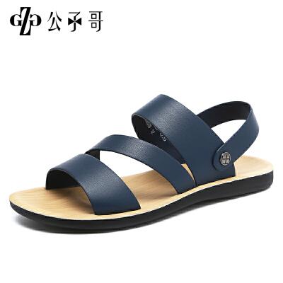 公子哥凉鞋男夏季新款沙滩鞋露趾休闲凉鞋两用拖鞋