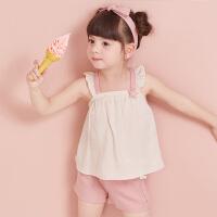 【2折价:50】笛莎童装女童套装小童宝宝洋气儿童女吊带短裤套装