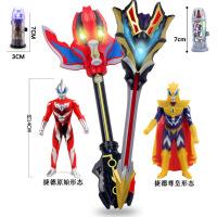 ?奥特曼玩具套装组合变身器之剑胶囊赛罗布欧布捷德河圣剑变形