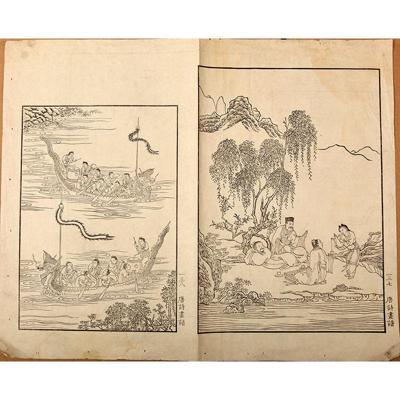 民国 木版印唐诗画谱