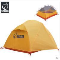 沙滩帐篷自驾游便携帐篷双层黄金顶V帐篷户外登山野营帐篷2人双人