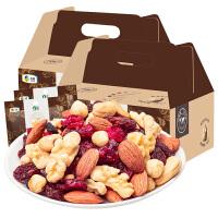 中粮山萃每日坚果750g*2箱孕妇成人零食大礼包混合坚果什锦果仁