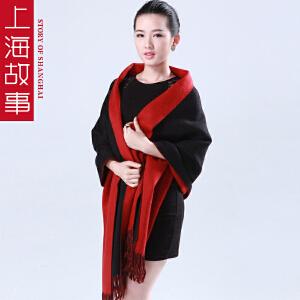 上海故事秋冬保暖女士 秋春夏纯色超长加厚山羊绒双面围巾披肩两用