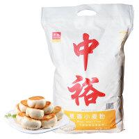 中裕面粉 麦香粉5kg 自种小麦中筋面食 水饺面条馒头通用小麦粉