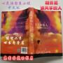 【旧书二手书8新】追风筝的人 [美]卡勒德・胡赛尼(Khaled Hosseini),李继宏 上海人民出版社9787208061644【现货速发】