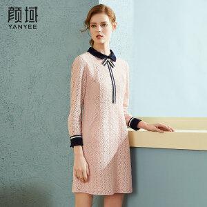 颜域品牌女装2018春秋季新款娃娃领收腰粉色蕾丝收腰中长款连衣裙