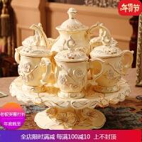 旋转欧式咖啡杯套装英式下午茶茶具套装陶瓷茶杯带盖水杯家用 自店营年货