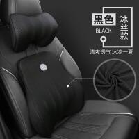 汽车腰靠垫腰垫车用护腰记忆棉座椅腰部支撑靠背腰枕四季头枕套装