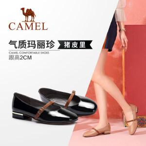 Camel/骆驼女鞋 2018秋季新品 舒适优雅复古休闲女低跟单鞋