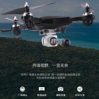 wifi高清实时航拍四轴飞行器 智能定高折叠无人机 遥控飞机