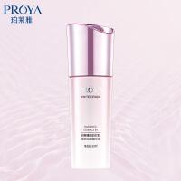 珀莱雅(PROYA)靓白芯肌晶采淡斑精华液40ml