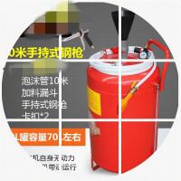 泡沫�C洗�汽�美容店泡沫桶�S么蛳�80L���SN2353