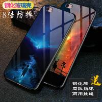 oppoa77手机壳 oppo a77保护套 oppo a77t钢化玻璃镜面磨砂全包边时尚软硅胶外壳网红同款抖音新款男