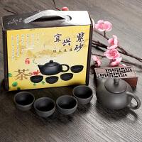 紫砂茶具套装一壶4杯5件套功夫茶壶活动*会销礼品礼盒