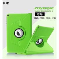 苹果iPad2 iPad3 iPad4平板电脑保护套ipad旋转休眠皮套A1395