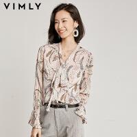 梵希蔓很仙的衬衣设计感小众春秋时尚潮流女气质碎花雪纺衫