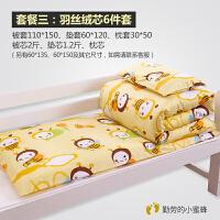 幼儿园被子三件套午睡棉被褥六件套床上用品含芯儿童冬被 其它