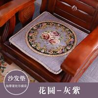 简约欧式沙发垫 美式雪尼尔布艺沙发坐垫单双三人实木红木沙发垫