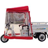 电动三轮车棚子 户外骑行山轮车遮阳棚雨保暖挡雨棚可折叠加大塑料挡风防雨布快递车篷 全包加半包雨帘 宽130