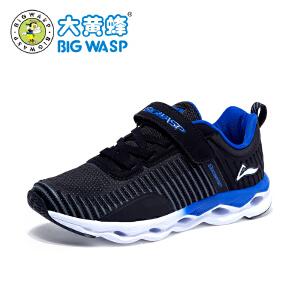 大黄蜂童鞋 男大童运动鞋12-16岁秋季2018新款韩版儿童跑步鞋青少年男鞋
