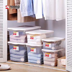 日本天马透明收纳箱整理箱塑料盒子有盖大小号衣物玩具零食储物箱