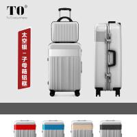 行李箱拉杆箱女韩版铝框26皮箱子24密码28登机20寸万向轮男旅行箱