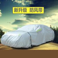 汽车车衣车罩防晒防雨套子隔热遮阳外罩车套雨衣外套非全自动