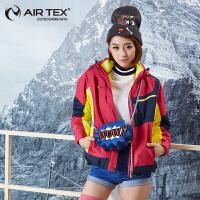 AIRTEX亚特新韩版拼接修身女士保暖两件套冲锋衣女款三合一滑雪登山服