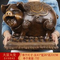 金猪摆件存钱罐储蓄罐大号风水创意可爱个性家居饰品工艺礼品