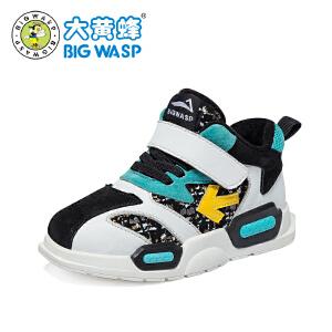 大黄蜂男童鞋 儿童鞋子小童运动鞋2018秋冬季新款二棉休闲鞋耐磨