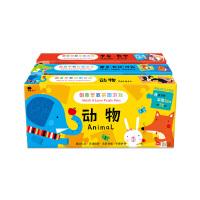 邦臣小红花・创意早教拼图游戏(套装共3盒)