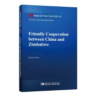 中���c津巴布�f友好合作-(Friendly Cooperation between China and Zimbabwe