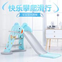 新款加厚 儿童室内家用宝宝上下小型滑滑梯小孩溜滑梯塑料玩具 儿童房乐园新年礼物玩具