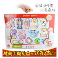 婴儿玩具女宝宝儿童男孩0-3-6-个月1岁牙胶幼儿手摇铃礼盒