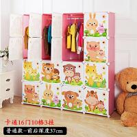 卡通儿童简易组装衣柜 diy魔片宝宝收纳柜家居组合塑料衣橱 桃粉 10格3挂