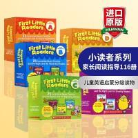 英文原版绘本 小读者系列家长阅读指导116册 First Little Readers Guided Reading